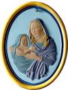 Madonna Oval Unpainted Plaster Christmas Tree Ornament