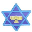 Star of David Plaster Plaque